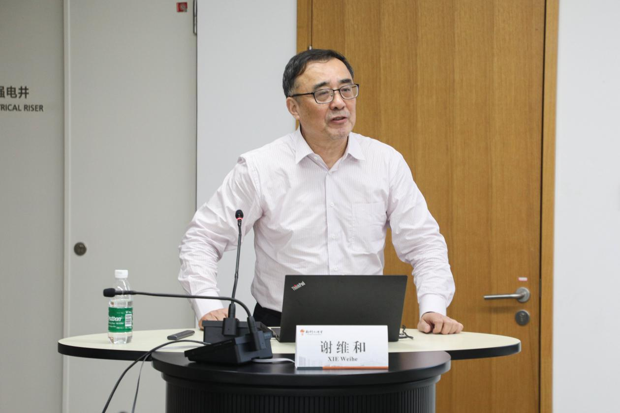 Professor Weihe XIE gives lecture on scientific and technological innovation in the post-COVID-19 era