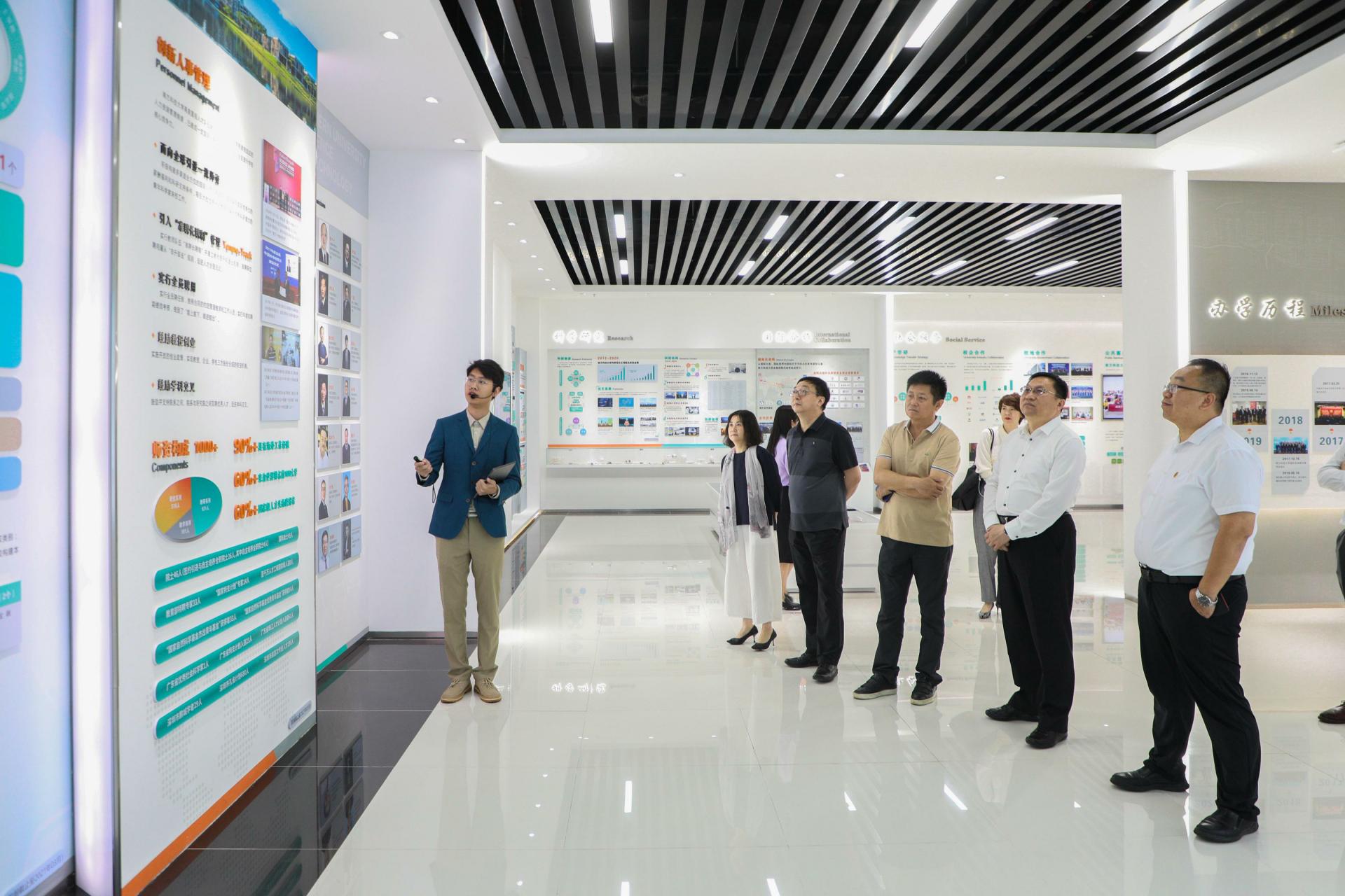 Mayor of Baotou City visits SUSTech