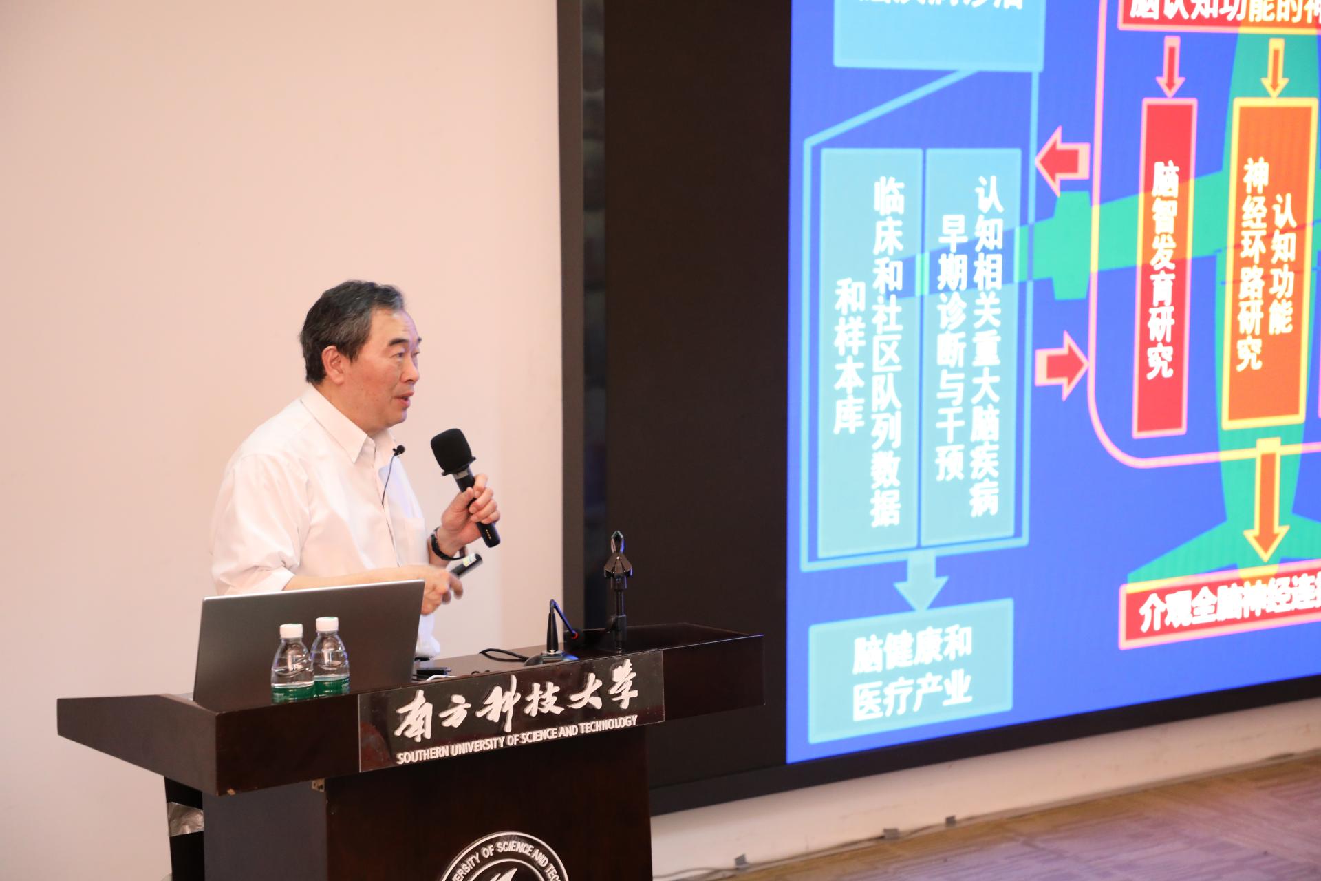 Academician Mu-ming POO shares research on brain neuroplasticity