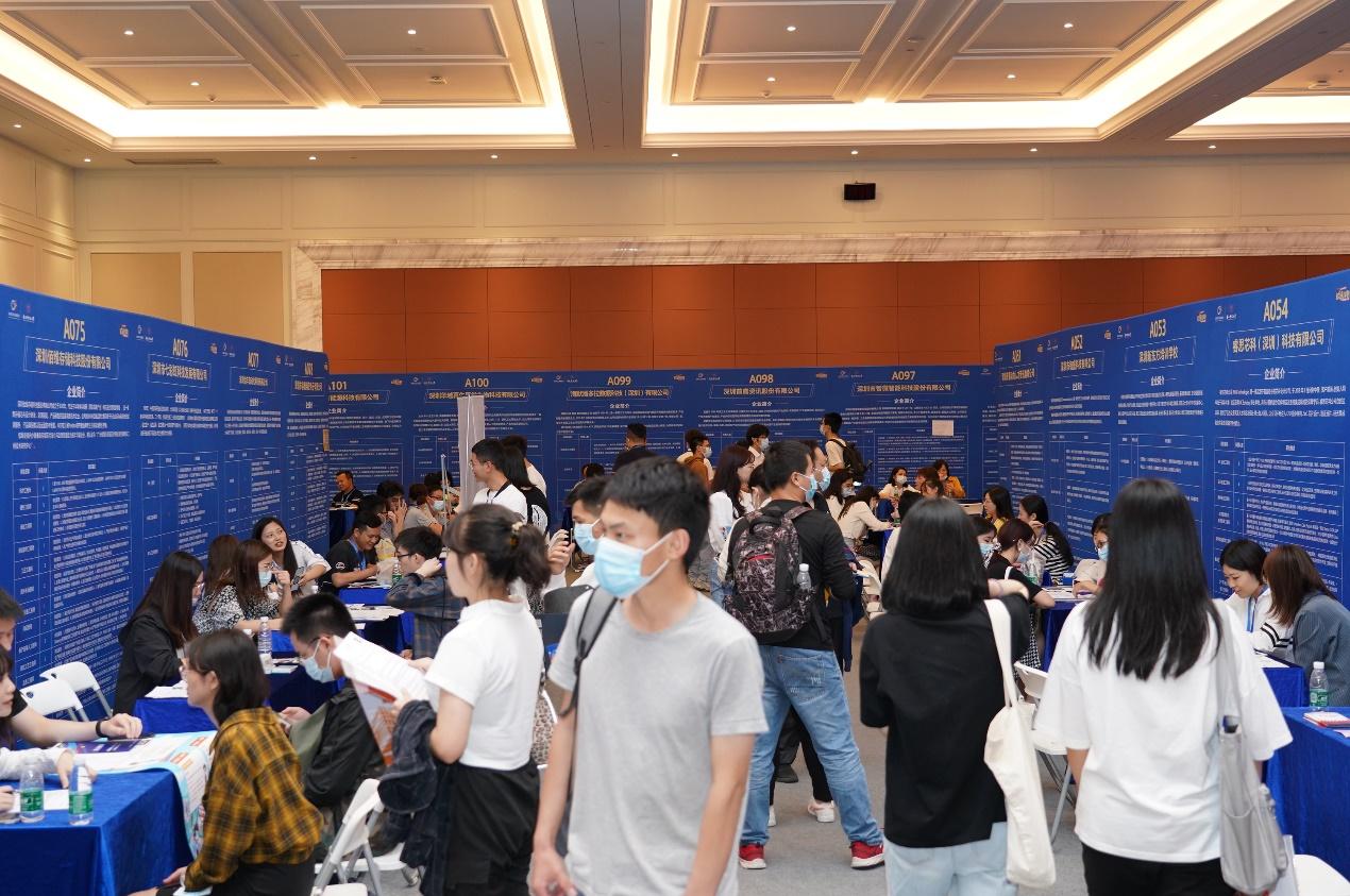 SUSTech holds career fair and university-enterprise talent workshop