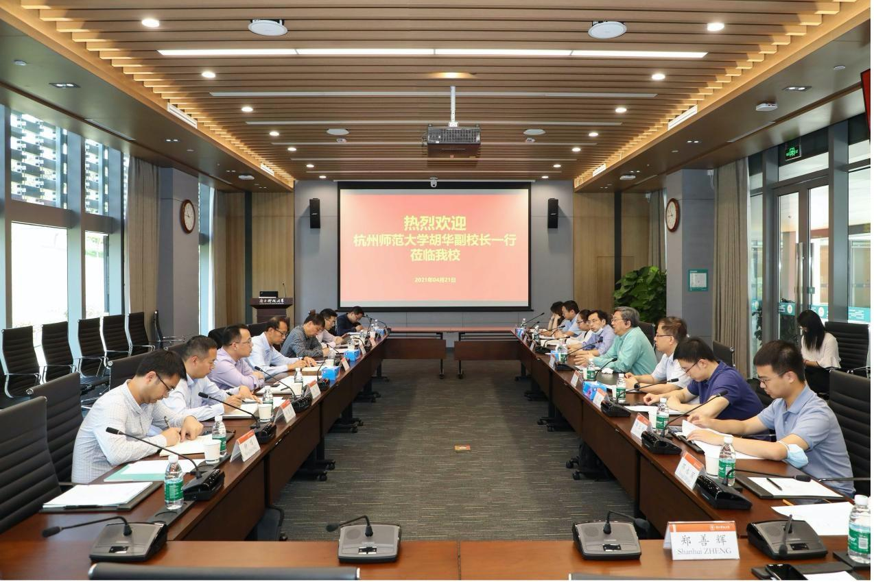 Delegation from Hangzhou Normal University visits SUSTech