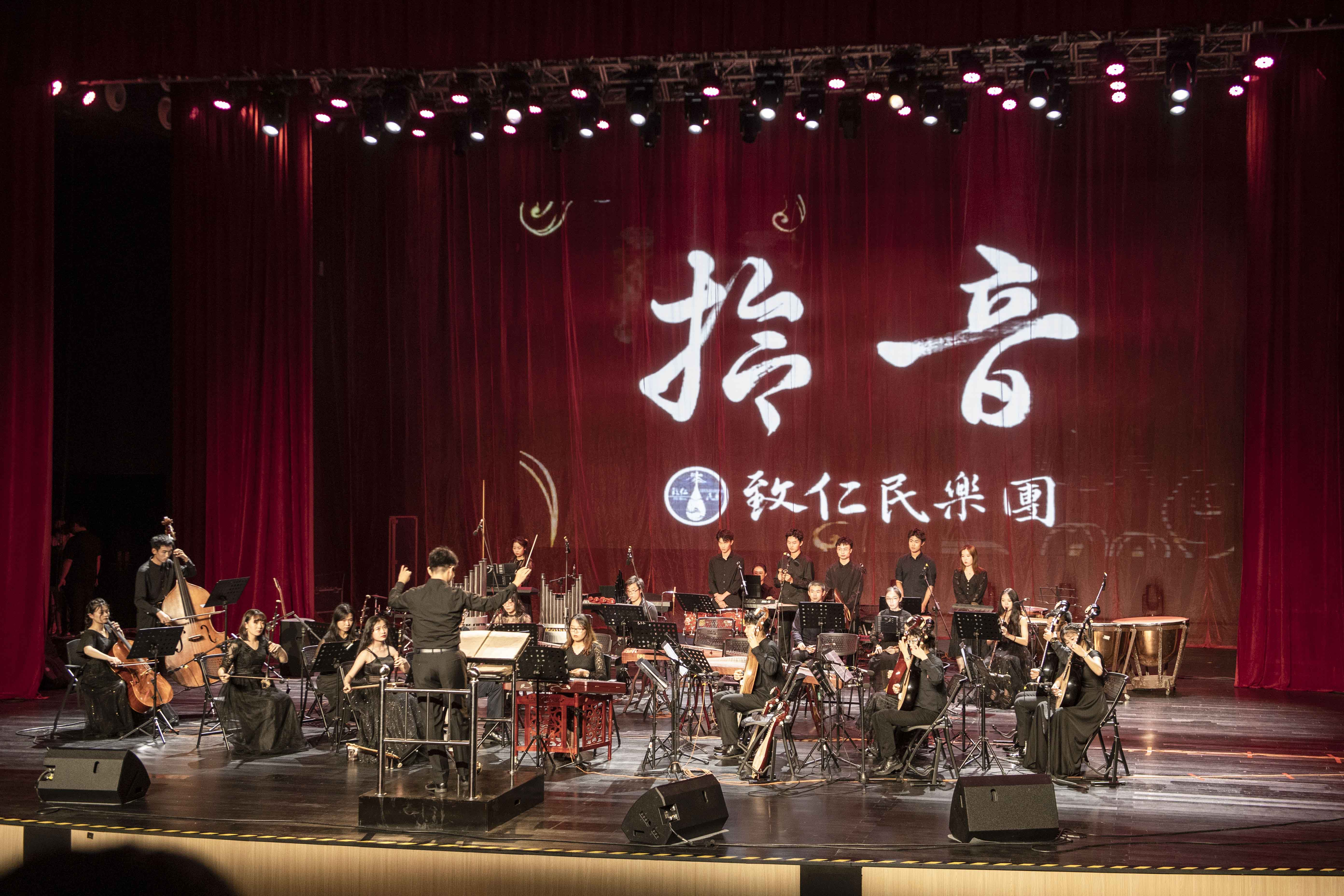Zhiren Orchestra performs magnificently in special concert