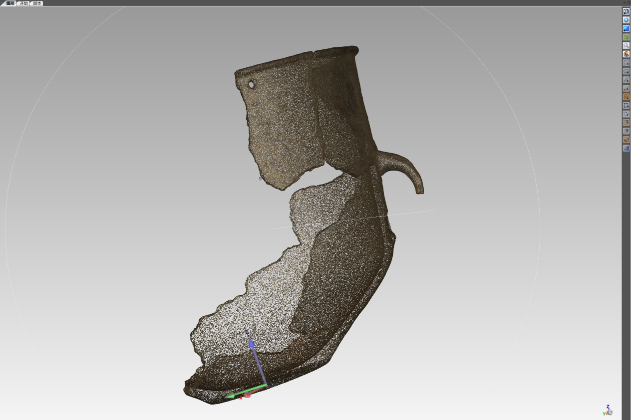 Undergrad Research: Innovative 3D modeling projects to restore archaeological ceramic specimens