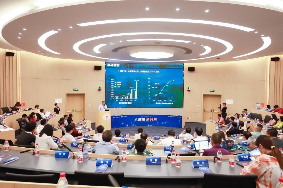 SUSTech Education Foundation holds University-Industry Conference with Nankai University Alumni