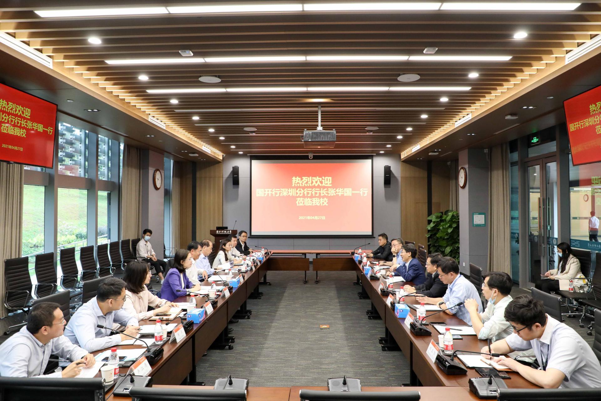 SZ Branch Director of China Development Bank visits SUSTech