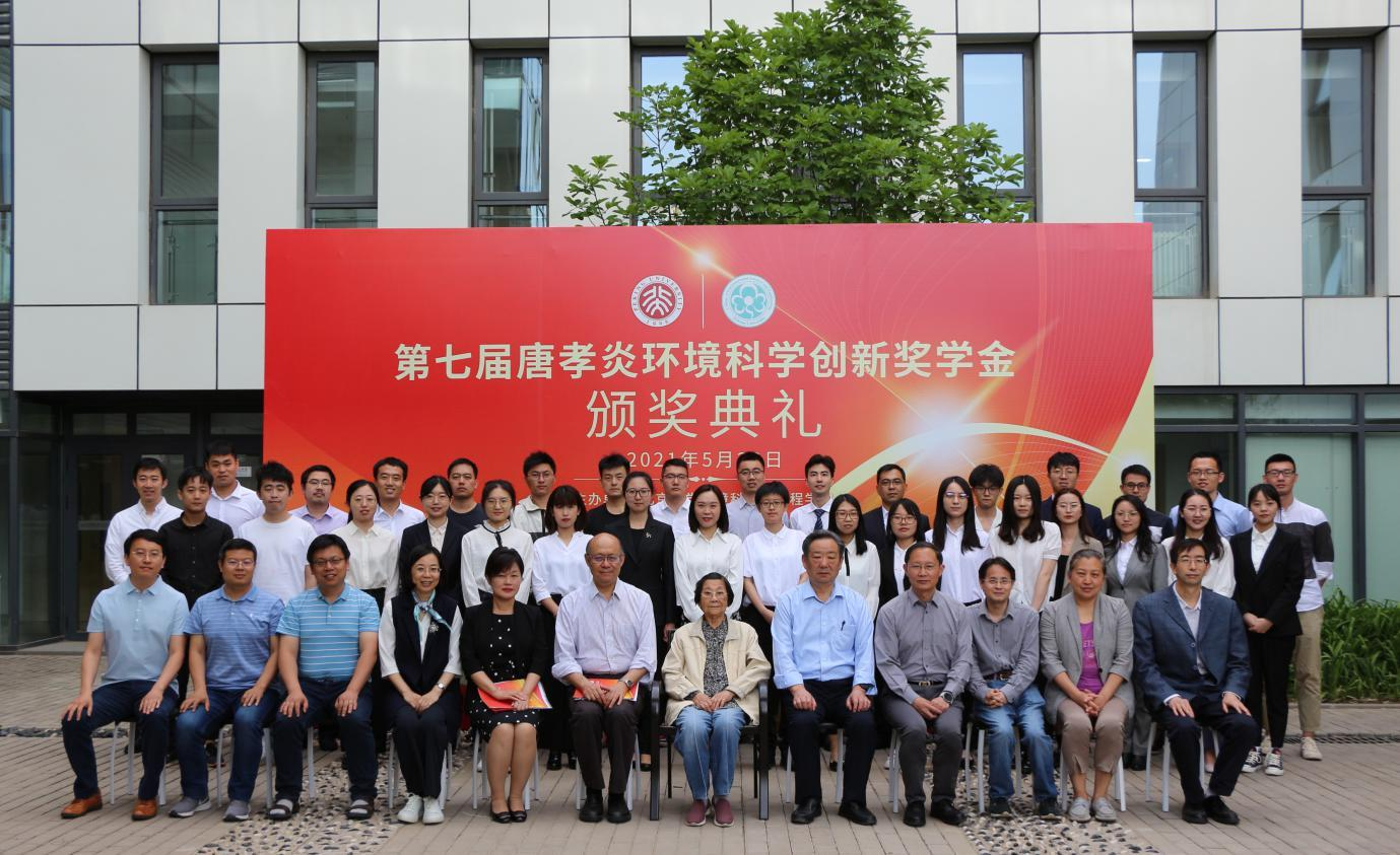 SUSTech Ph.D. student receives Foundation of Tang Xiaoyan Environmental Science Innovation Scholarship