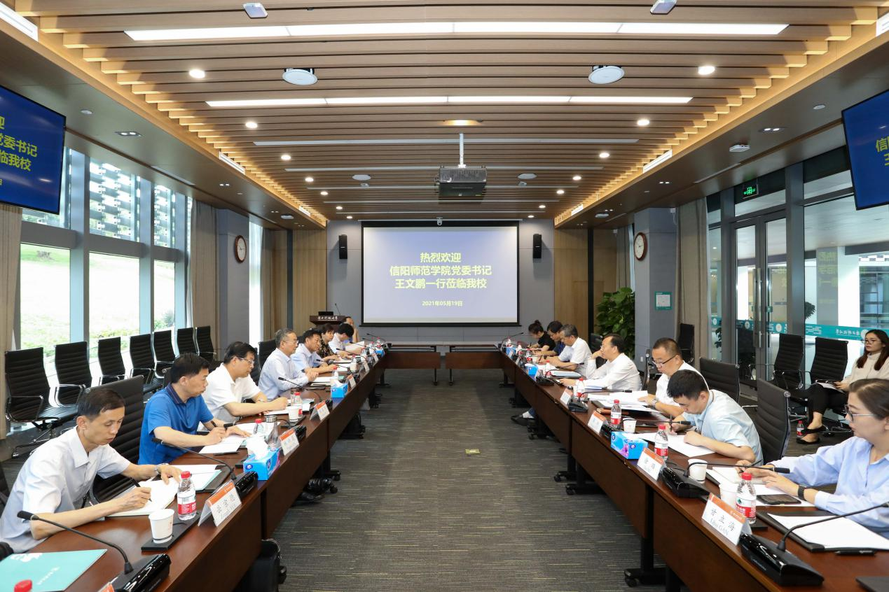 SUSTech welcomes delegation from Xinyang Normal University