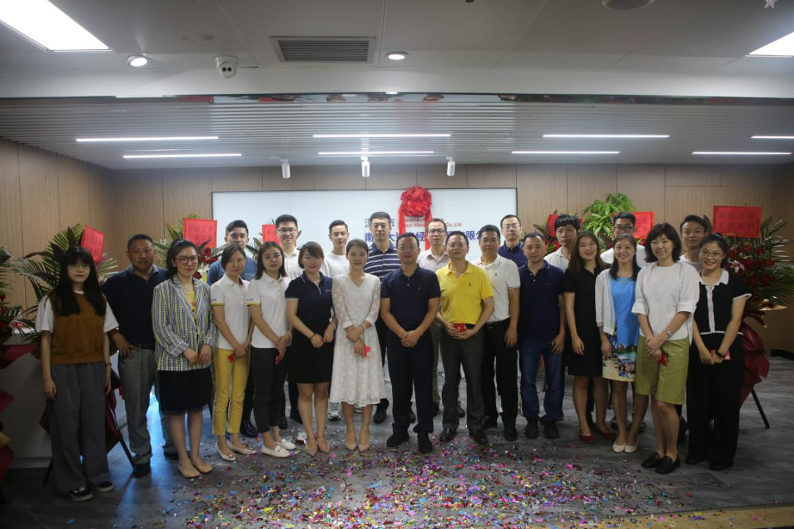 SUSTech's Asset Company settles into new office in Nanshan