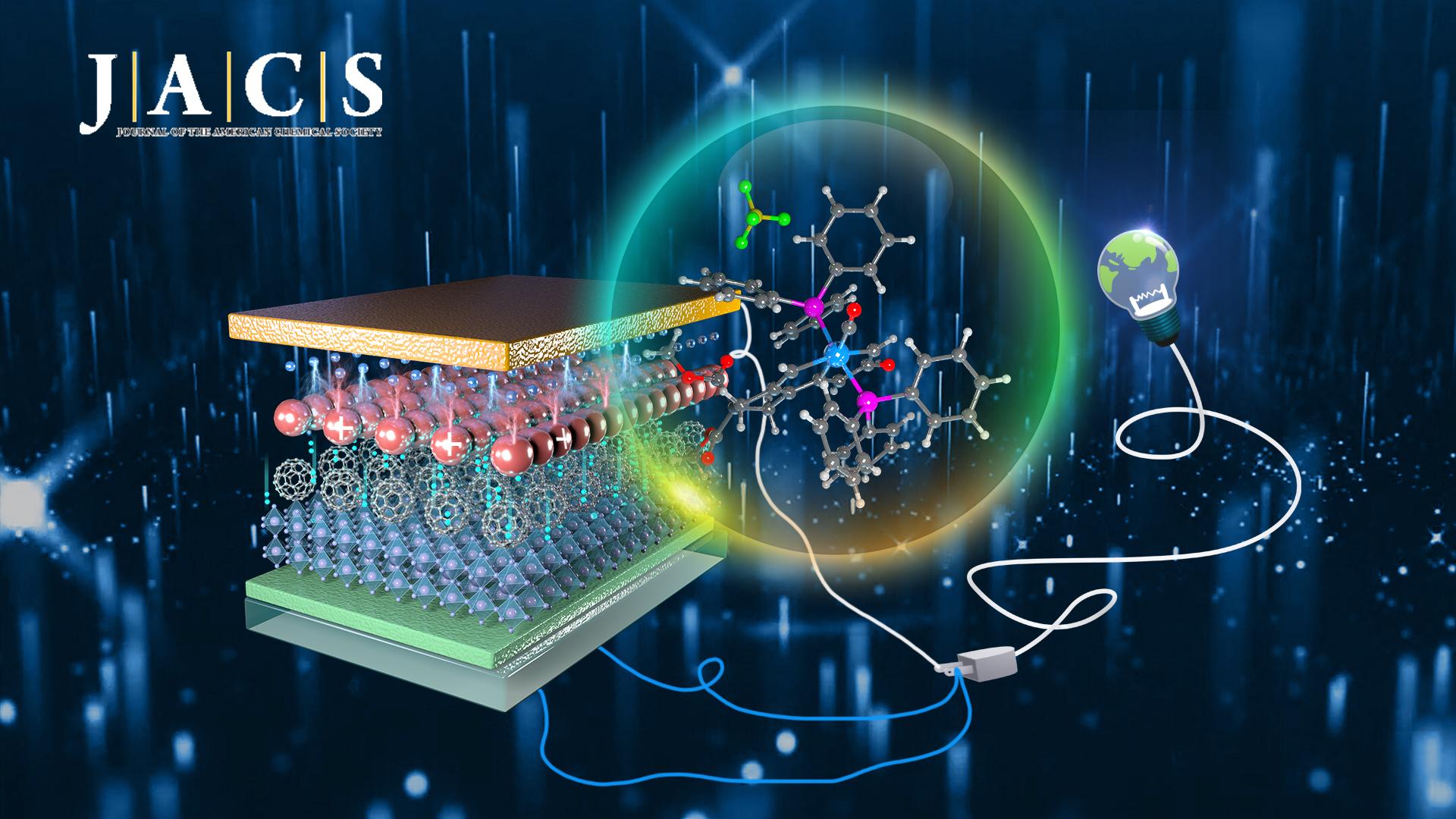 SUSTech researchers make significant progress in cathode interfacial materials in perovskite solar cells