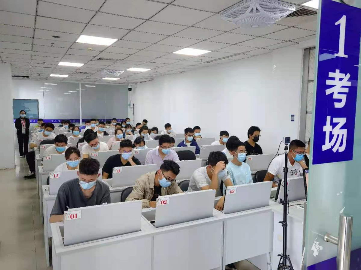 More than 16,000 students participate in SUSTech Undergraduate Admission Test