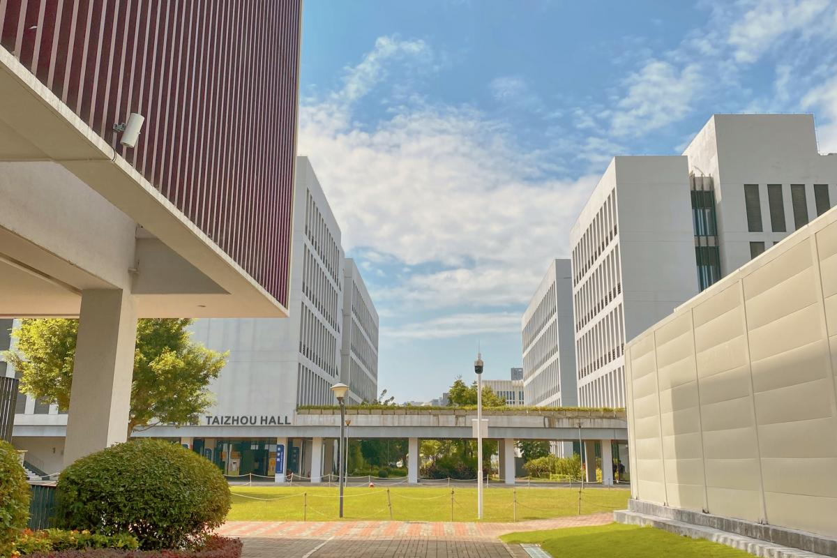 SUSTech climbs to 26th in Times Higher Education Asia University Rankings 2021