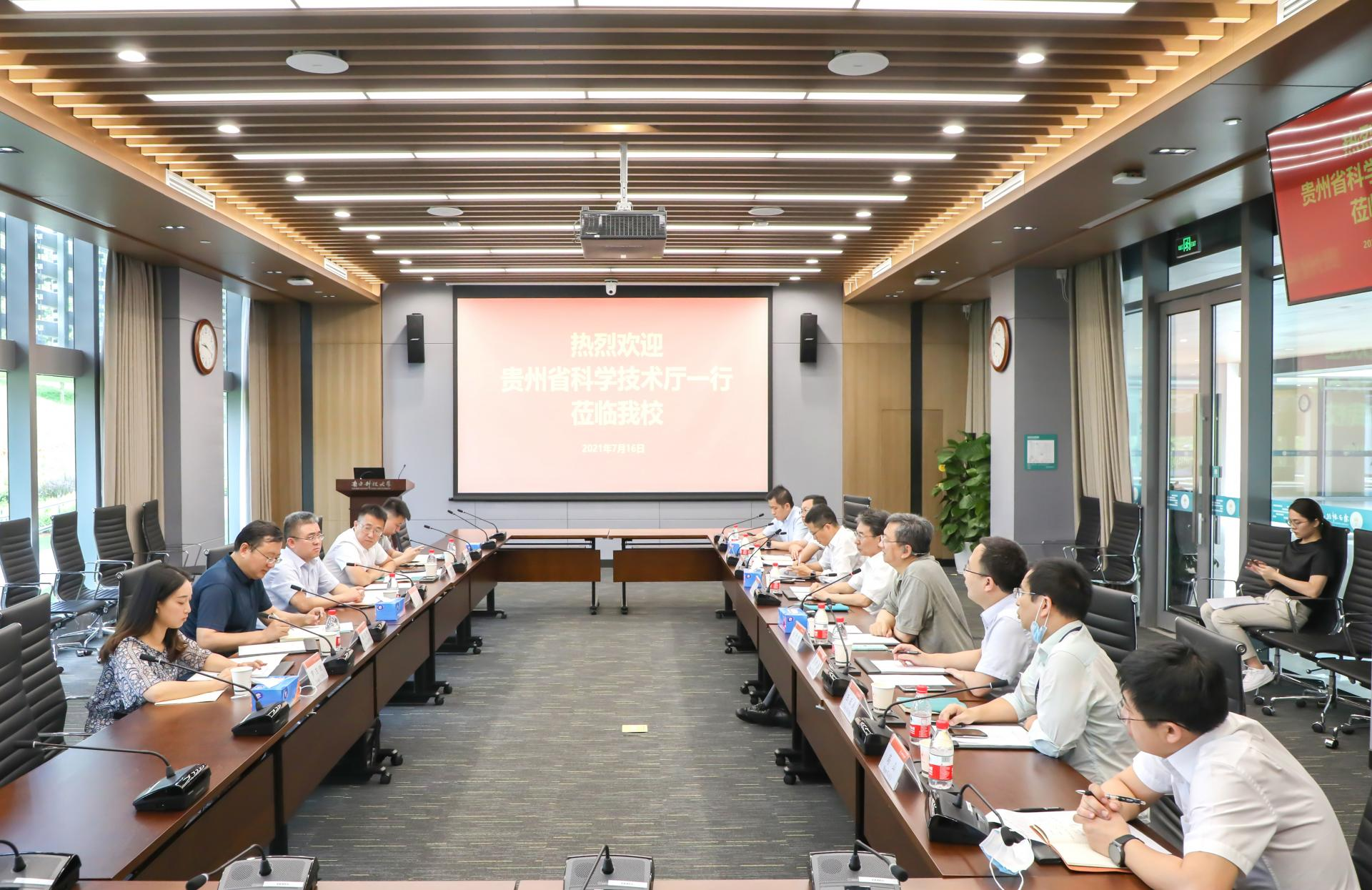 Delegation from Department of Science and Technology in Guizhou Province visits SUSTech