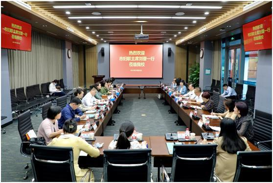 SUSTech welcomes Chairperson of Shenzhen Women's Federation